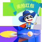 台州网络公司